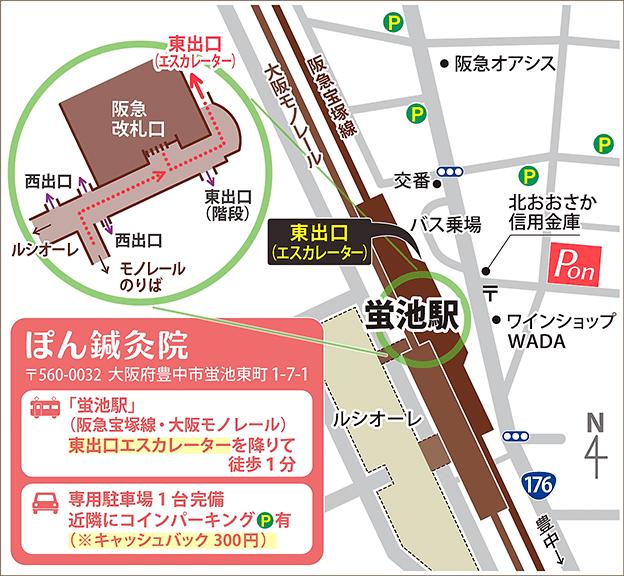 ぽん鍼灸院の簡易地図